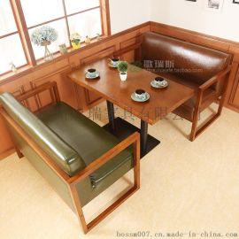 咖啡馆西餐厅沙发 奶茶甜品店靠墙卡座 简约北欧茶餐厅桌椅组合