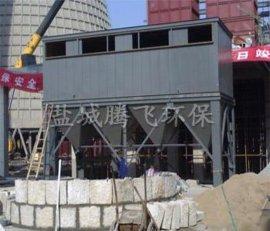 盐城腾飞环保TFC-20陶瓷多管除尘器