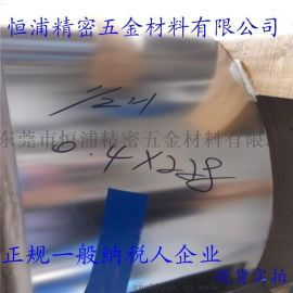 1cr13可热处理不锈铁0.15mm不锈钢卷带