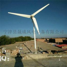 小型风力发电机500W24V 牧区 家用 渔船 水平轴