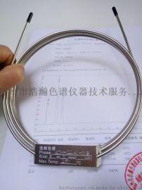 石油化工生产中气态非甲烷烃分析GDX-104色谱柱
