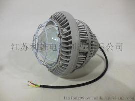 100W防爆泛光灯,防爆泛光灯,LED防爆泛光灯100W