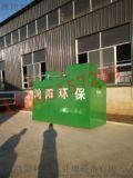 防城港wsz-3一体化地埋式污水处理设备 医院污水处理设备