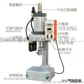 气动压床,电子压装机,轴承压装机