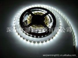 厂家直销 led软光条 LED5050 双排贴片灯条 柔性灯带 12/24V 高亮