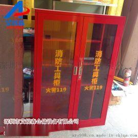 深圳工厂消防工具摆放柜     柜 消防柜