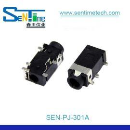 厂家供应3.5耳机插座 PJ311有头无头 六脚贴片音频插座