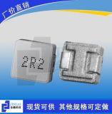 金籁科技厂家直销04系列(0420)一体成型电感/大电流电感/共模电感/贴片功率电感
