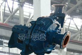 石家庄工业泵厂 渣浆泵 ZJ渣浆泵 杂质泵 渣浆泵价格