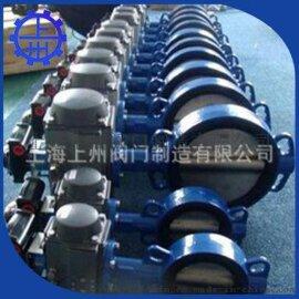 D371X/D671/D971X 衬胶手动、电动、气动蝶阀 上海专业生产供应厂家