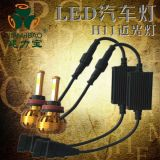 LED汽車燈H11_H11汽車大燈