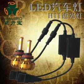LED汽车灯H11_H11汽车大灯