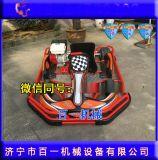 陝西西安200cc單人卡丁車 場地卡丁車競技本田