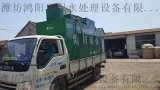 嘉兴洗车场废水处理设备交易价格  节省占地面积