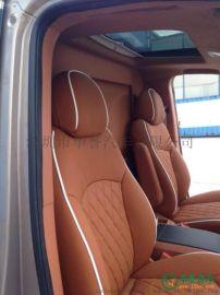 华誉房车 大通G10商务车座椅改装 汽车改装座椅
