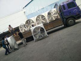 移动式玻璃钢负压风机 通风降温负压风机 化工厂防腐风机