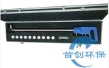 烟尘烟气分析仪专用SC-YQ01型油烟取样管