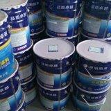 单组份水性951彩色聚氨酯防水涂料卫生间防水补漏材料