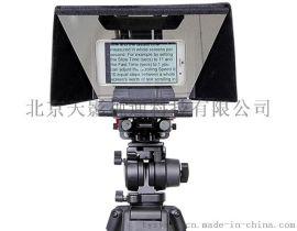 洋铭TP-300 平板电脑提词器 有线 蓝牙无线 手持式摄像机