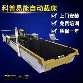 上海服装裁剪机厂家、 青浦区电脑自动裁床机批发价格