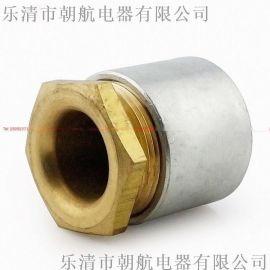 TH-单压缩防爆填料函TH8 13 16船用填料函焊接式电缆固定金属配件