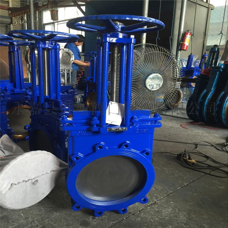 手动浆液阀DN300铸铁浆液阀