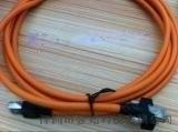 雙絞遮罩拖鏈電纜