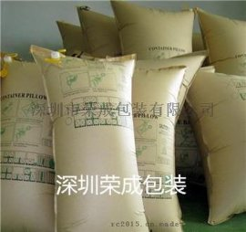 集装箱充气袋-货物缓充保护气袋