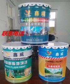 郑州市鑫威W系列有机硅耐高温漆使用说明书