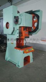 厂家供应上海CANZ牌J21-63T国标钢板冲床。