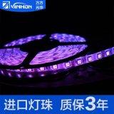 萬方光華vinhon5050rgb軟燈條led燈帶5050七彩燈帶柔性霓虹燈帶戶外電視燈箱燈帶