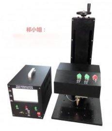 菲克苏 GDS-15气动打标机(单片机或电脑USB连接)