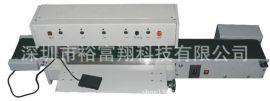 厂家直销 走刀式分板机 V槽分板机 加装传送带