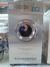 25公斤GDZ-25型大型干衣机