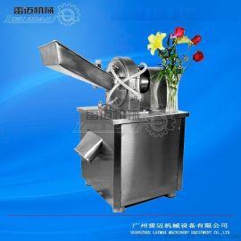 药用级不锈钢粉碎机/水冷式粉碎机价格