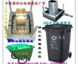 黄岩模具公司 480L挂车塑料垃圾车模具