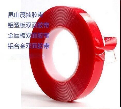 強力VHB雙面膠帶 模切衝型亞克力雙面膠帶