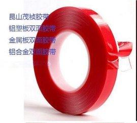 强力VHB双面胶带 模切冲型亚克力双面胶带