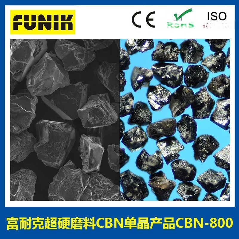 CBN-800 CBN單晶 黑色立方氮化硼單晶體 易破碎CBN磨料