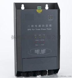 三相一级电源防雷箱100ka价格
