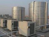 低能耗、低排放的新型空气源热泵-----欧麦朗空气能热泵