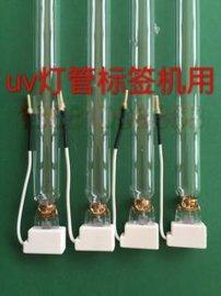 轮转机UV灯管5600w