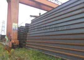 地下工程支护结构H型钢