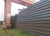 地下工程支護結構H型鋼