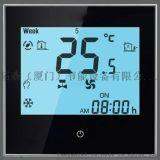 拓森-TS101触摸屏温控器