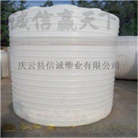 熟料10吨pe化工储罐10立方塑料水箱
