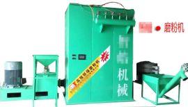 现货供应PVC管材磨粉机