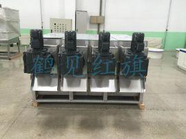 高效节能叠螺式污泥脱水机MDQ-404