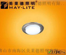 LED GX53/GX70天花灯 ML-5305