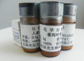 毛蕊异黄酮苷